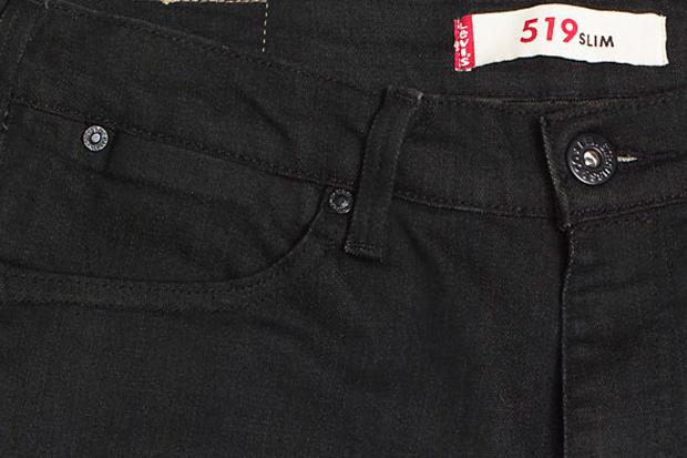 Levis-519-Skinny-Dark-Stretch-Black-detail